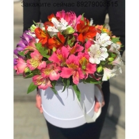 """Коробка цветов """"Нежность"""""""